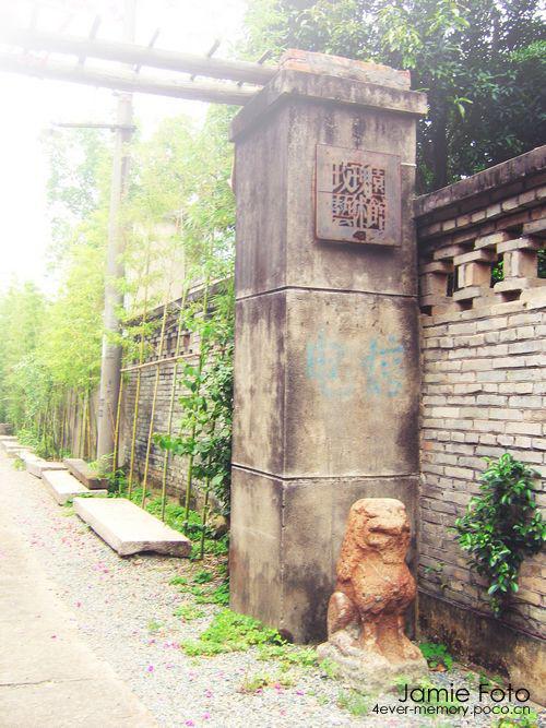 20070504 福州