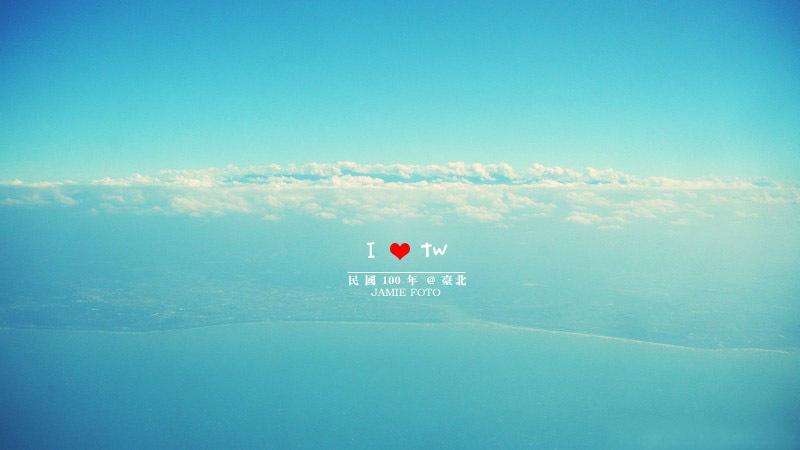 Xiamen → R ♥ C
