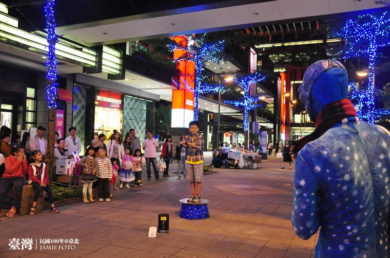 R ♥ C  Taipei
