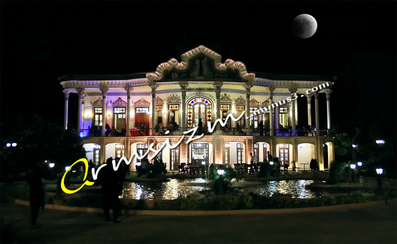 Mansion Shapouri-Shiraz-IR   ‎عمارت خانه شاپوری