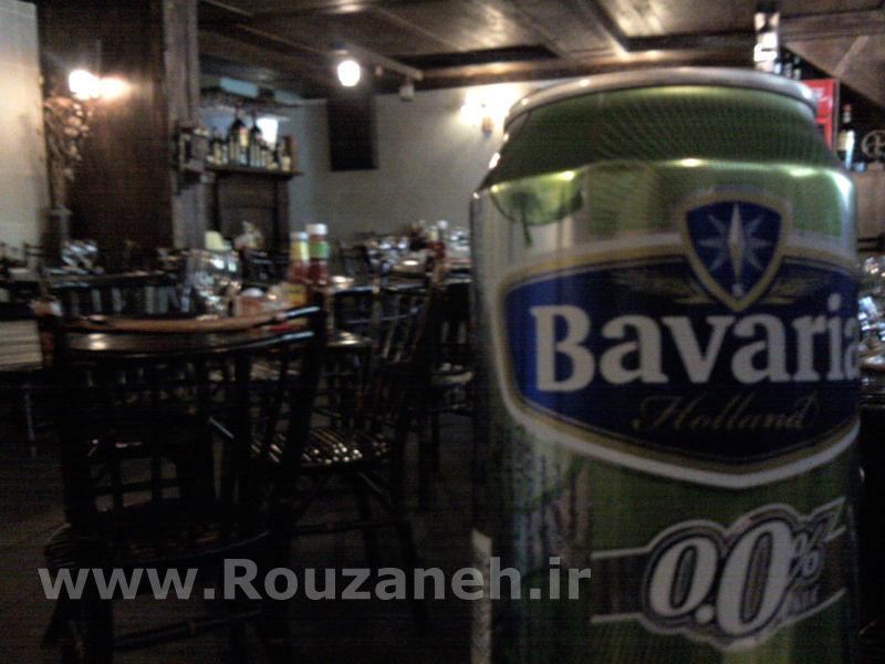 Bavaria!