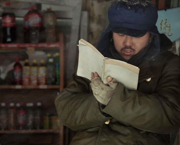The Beijing reader
