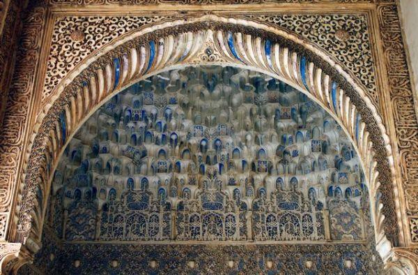 Alhambra  Detail