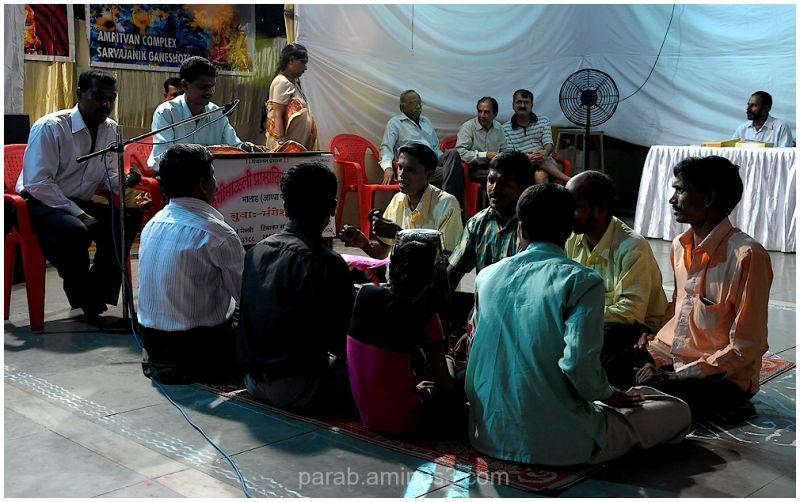 Bhajan (Prayer)