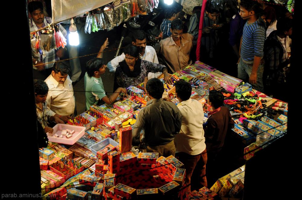 Shopping Festival .