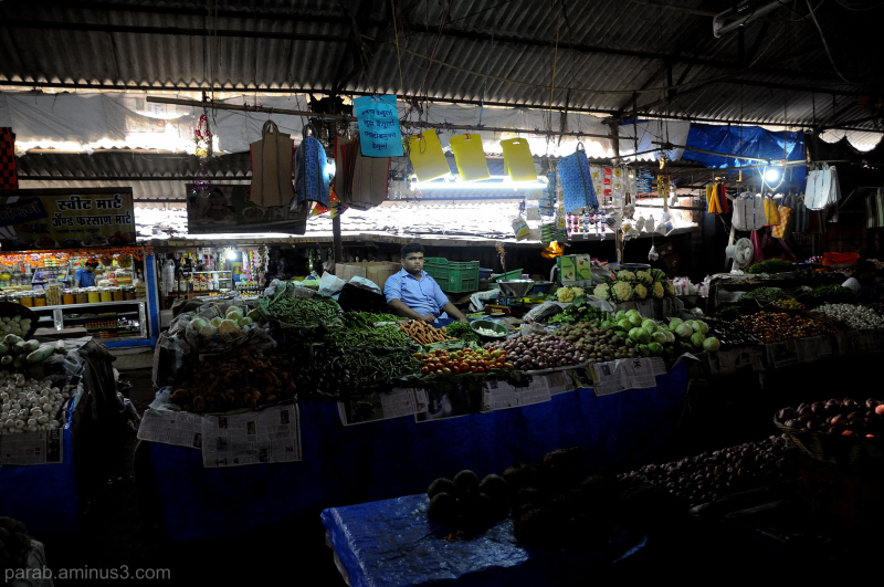 vegetable market.