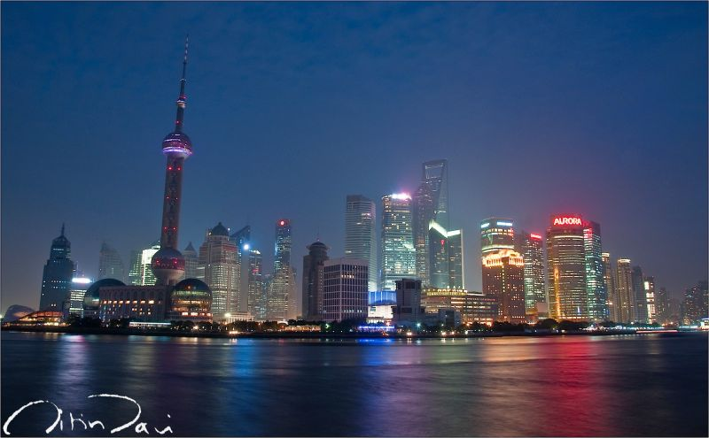 Shanghai's tall towers at Night