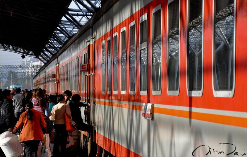 Train to Hangzhou