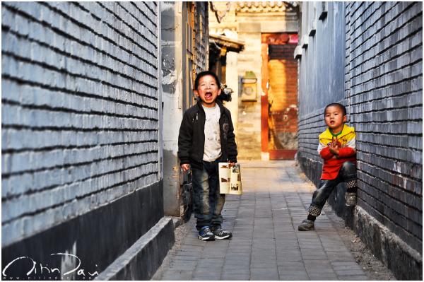 Dusk in a Beijing Street 05