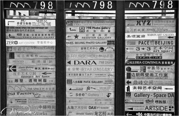 Beijing 798