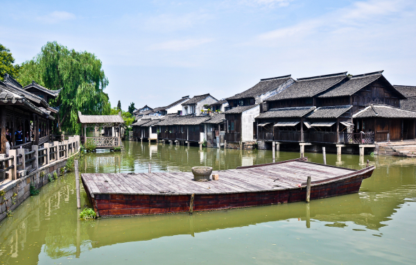 The Other Wuzhen