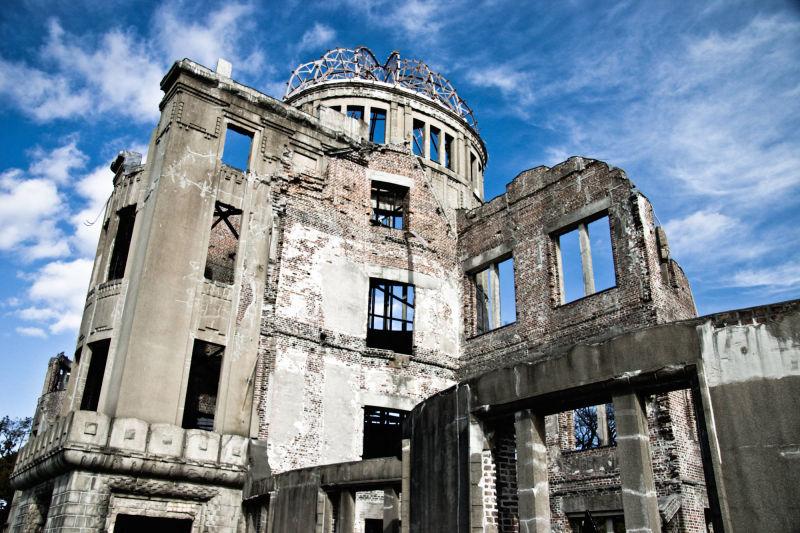 Genbaku Dome at the Hiroshima Peace Memorial