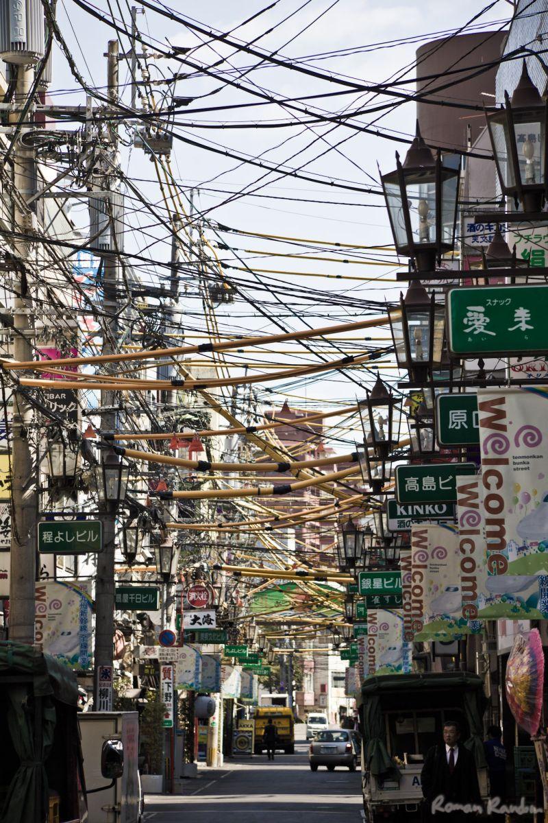 a cable jungle