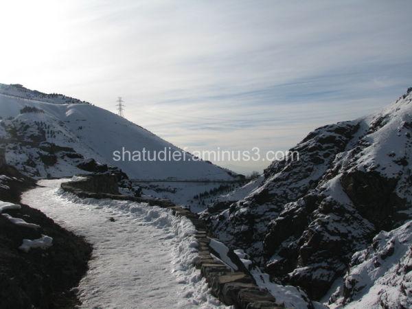 shatudief 0022 mountain