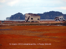 12 marzo 2012