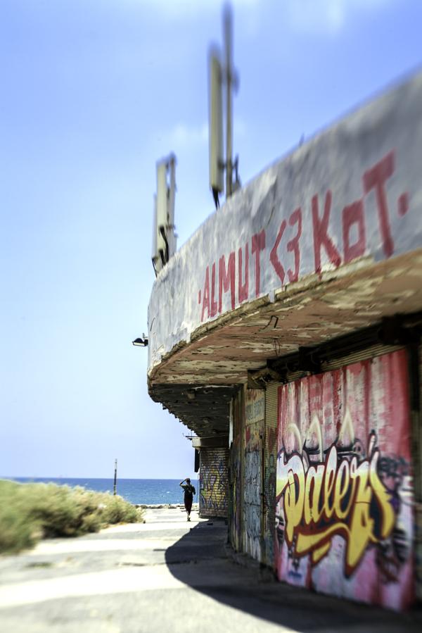 tel aviv graffiti #1