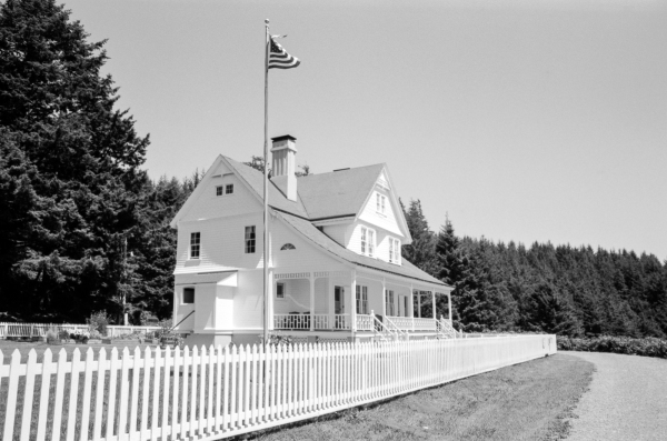 the servant's house