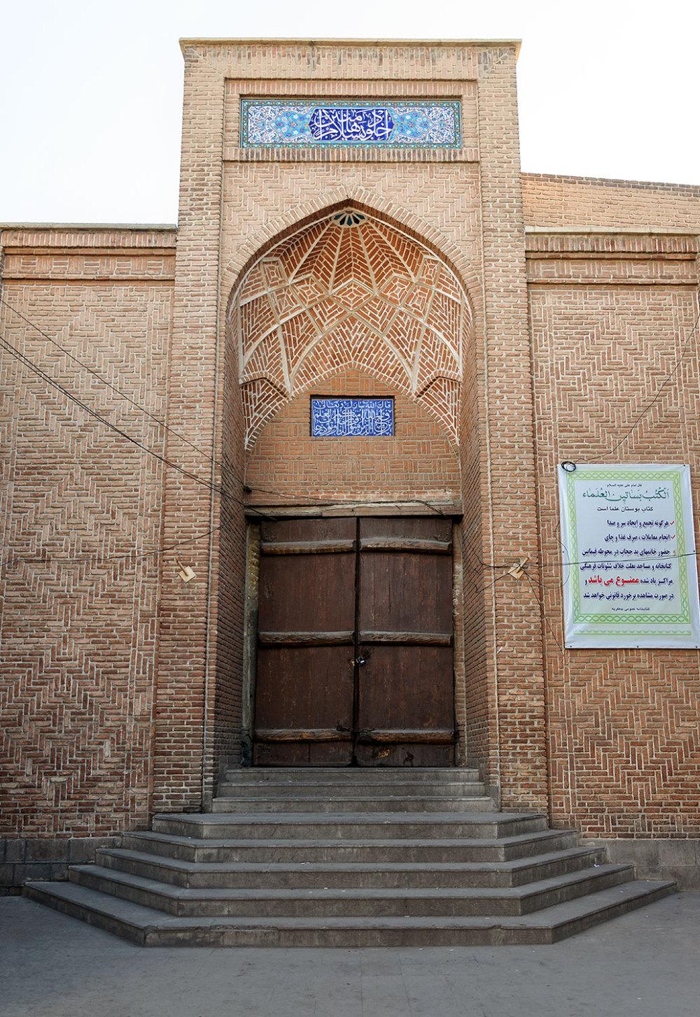 Tabriz. Jamee Mosque