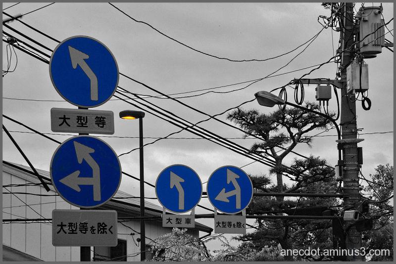 Le sens de la vie ...  (Japon)