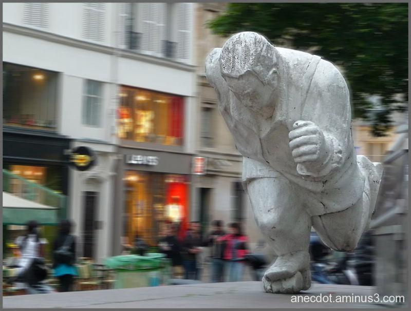 La fuite ...  (Paris, Beaubourg)