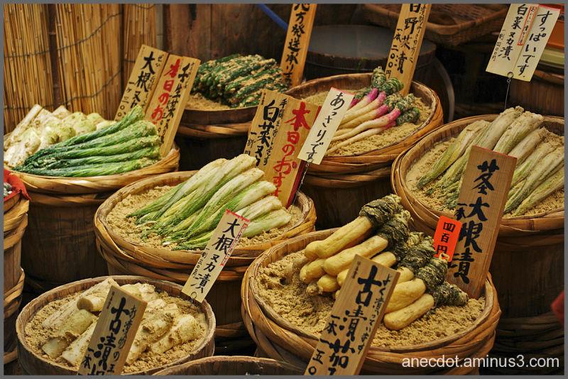 At Nishiki market (Kyoto)  (2/5)