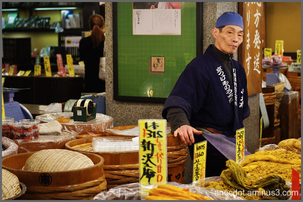 At Nishiki market (Kyoto)  (3/5)