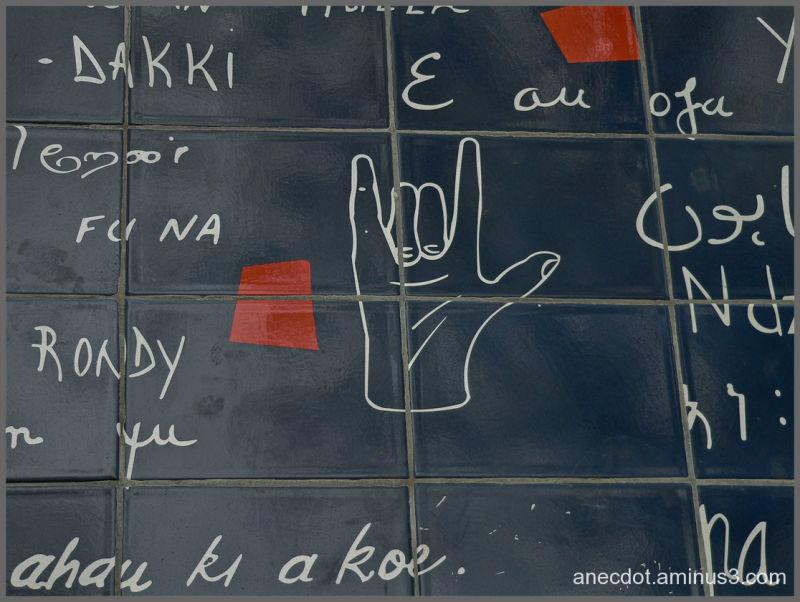 Saint Valentin ... le mur des Je t'aime