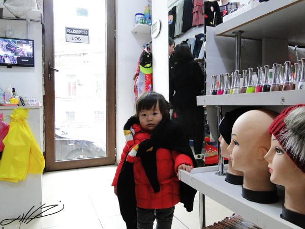 china baby girl