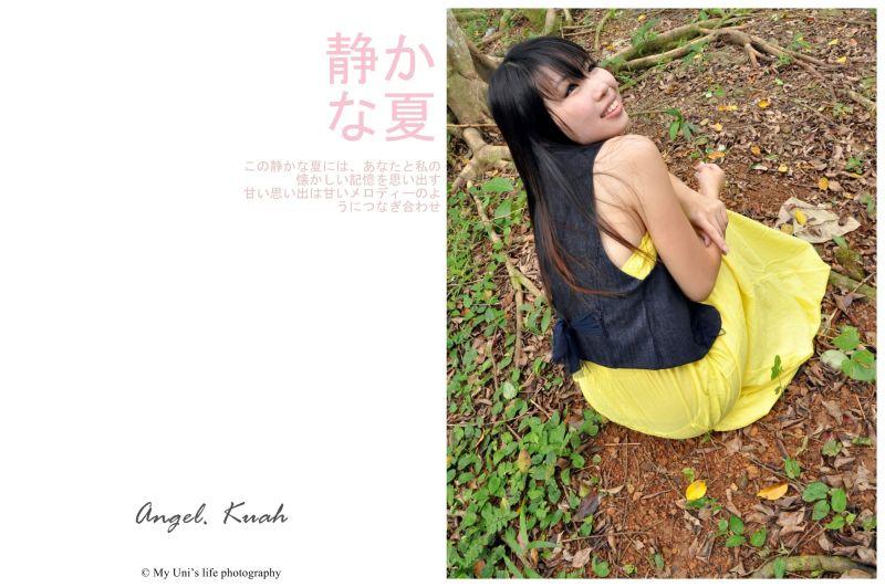Angel Kuah