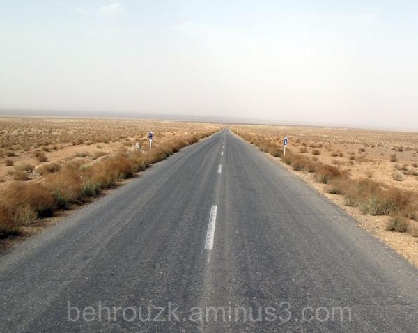 جاده تنهایی
