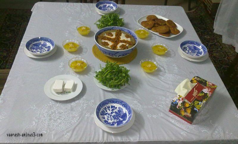 Iftar افطار