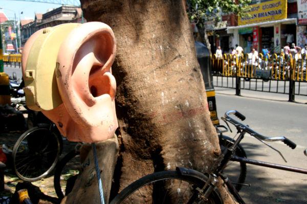 Inde  Mysore publicité oreille rue