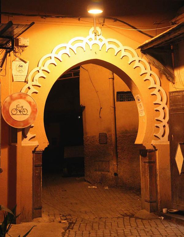 Marrakech fait son cinéma 3