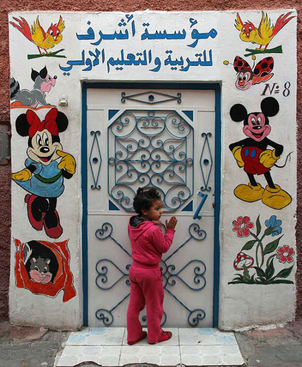 Mickey's school