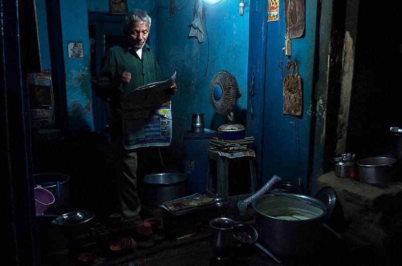 Tchai shop in blue