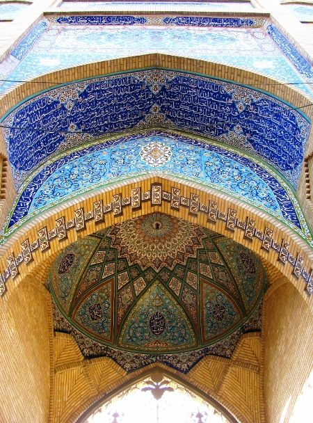 Jameh Mosque Tabriz Iran Islam Art