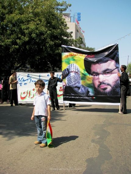 iranians rally on al-quds day