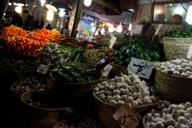 Bazar....