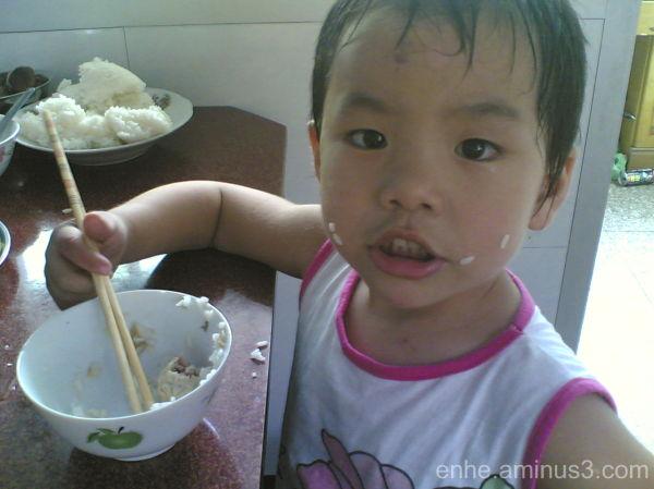 wenxi enhe photoblog 温溪 人像 china