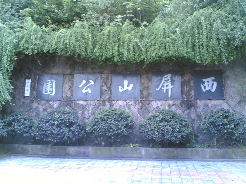 wenxi enhe photoblog 温溪 人像 china 松阳