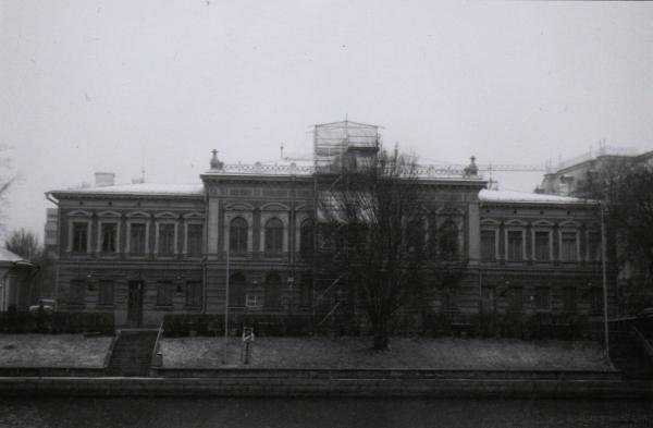 Turku City Hall