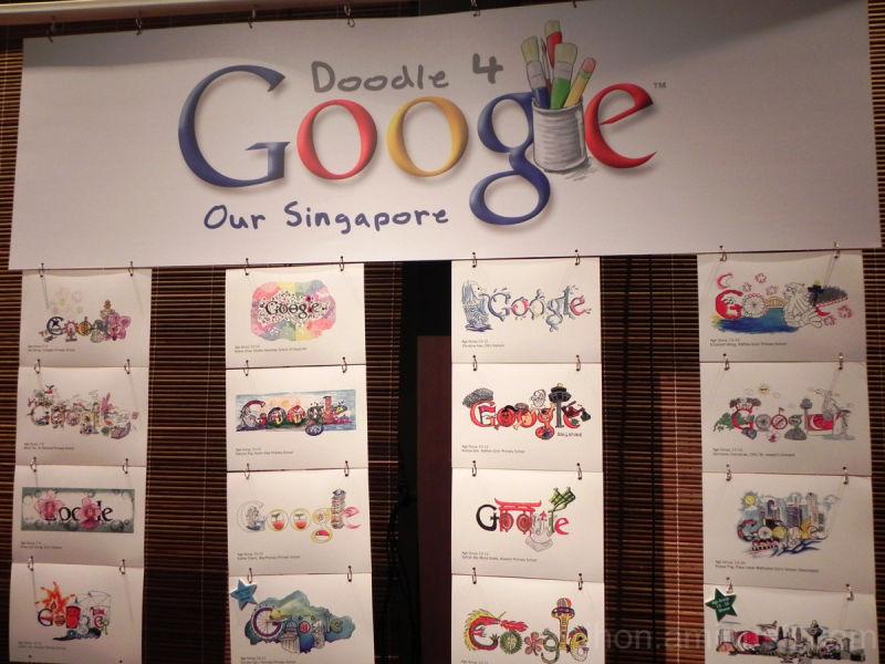 Googles contest