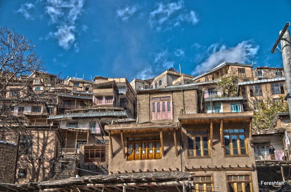Village Kong