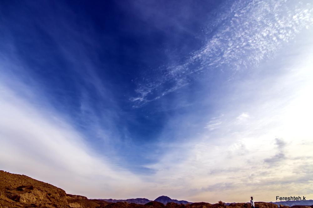 Blue Sky lll