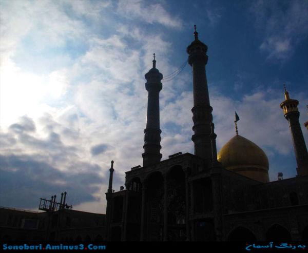 Iran Qom islam