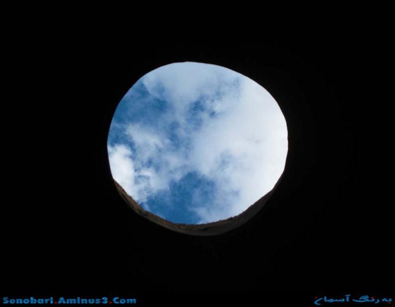 Iran Yazd Sky Blue