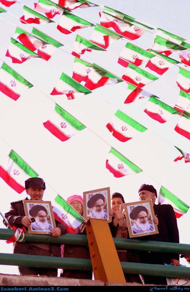 iranian celebration