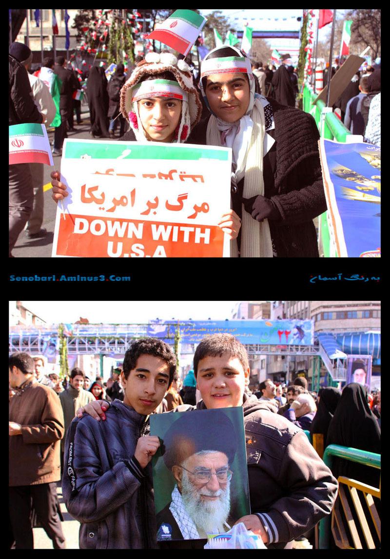 iranian people 22 bahman