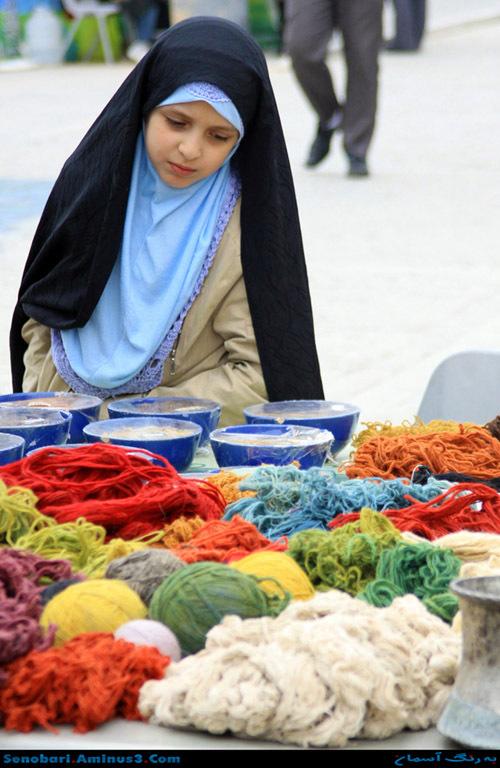 iranian Girl iraniain woman hijab