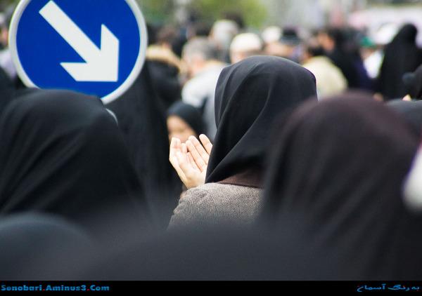 iraniain woman hijab نماز